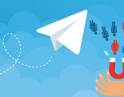 راهکارهای افزایش اعضای کانال های تلگرامی